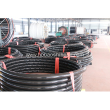 Offshore Transmission Pipe Flexible Composite